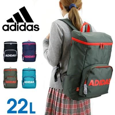 adidas(アディダス) ジラソーレ5 スクエアリュック デイパック リュックサック 22L B4 57594 メンズ レディース ジュニア 送料無料