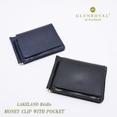 GLENROYAL グレンロイヤル MONEY CLIP WITH POCKET マネークリップ(小銭入れ付) 03-6164 LAKELAND BRIDLE メンズ レディース
