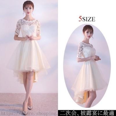 パーティードレス パーティドレス 結婚式 ドレス 大きいサイズ 二次会 ドレス Aライン ウェディングドレス 成人式 ドレス 同窓会 忘年会 お呼ばれドレス 1837