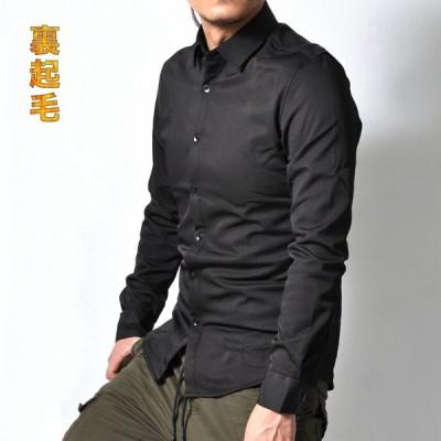 ストレッチ 裏起毛 長袖シャツ メンズ トップス 防寒 伸縮性 極暖 ビジカジ TS398 M便