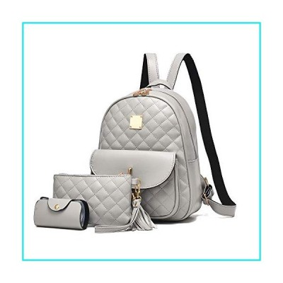 I IHAYNER Women's Simple Design Fashion Quilted Casual Backpack Leather Backpack for Women Grey【並行輸入品】