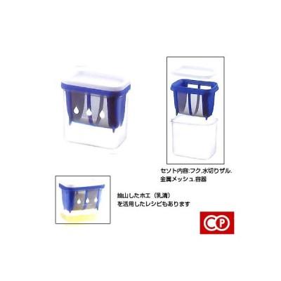CP(AKEBONO)水切りヨーグルト ができる容器(ST-3000)