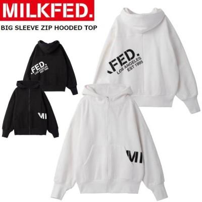 ミルクフェド MILKFED ジップアップ パーカー BIG SLEEVE ZIP HOODED TOP 03194214 ビッグ スリーブ ジップ フーディ トップ 羽織 レディース