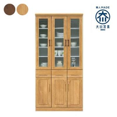 食器棚 キッチンボード 幅90 奥行45 高さ180 キッチン収納 ナチュラル ブラウン ラバーウッド 木製 大川家具 北欧 おしゃれ 代引不可