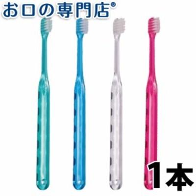 【ポイント消化】 歯ブラシ Ciメディカル Ci Assist アシスト #SS 補助ミニミニヘッド 1本 ハブラシ