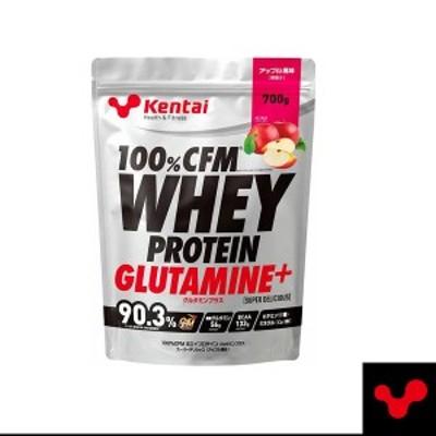 [Kentai]100%CFM ホエイプロテイン グルタミンプラス(スーパーデリシャス)/アップル風味/700g(K223)