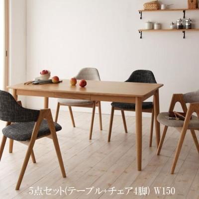 【送料無料】 激安 ダイニングテーブルセット マ・メゾン ダイニング 5点セット 040600149