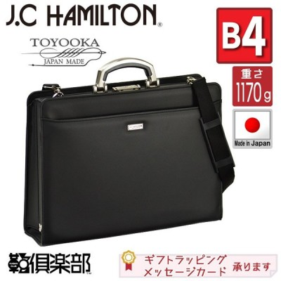 ダレスバッグ ビジネスバッグ メンズ B4 ブリーフケース 日本製 豊岡製鞄 KBN22301