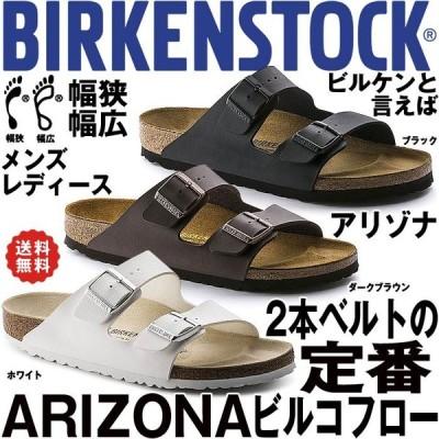 ビルケンシュトック アリゾナ メンズ レディース サンダル BIRKENSTOCK