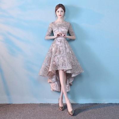 ミモレ丈 ミニ丈 カラードレス 結婚式 花嫁 パーティードレス ウェディングドレス ワンピース 二次会 ドレス 演奏会 発表会 大きいサイズ 安い スカート