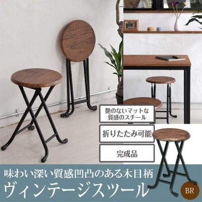 永井興産 NK-113 ヴィンテージスツール 椅子 いす イス 木目 ブラウン 新生活 単身 仕事 スチール 高級感 4532947113032