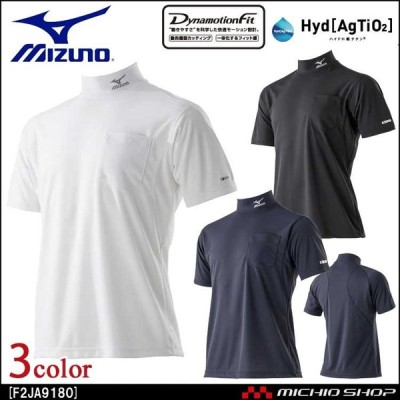 ミズノ mizuno ハイドロ銀チタンワークシャツ半袖 メンズ F2JA9180 通年 作業服