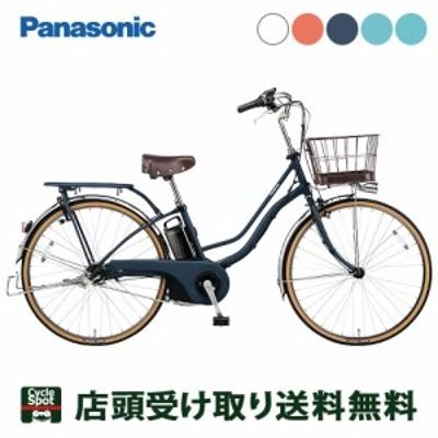 パナソニック 電動自転車 アシスト自転車 2020 ティモI Panasonic 16.0Ah オートライト