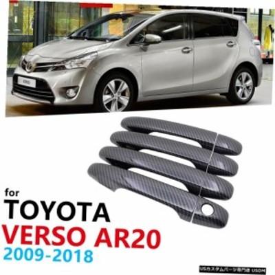 輸入カーパーツ ブラックカーボンファイバードアハンドルカバートリムセットfor Toyota Verso AR20 20 2009