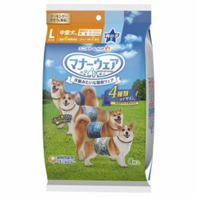 マナーウェア 男の子用 Lサイズ 4種のデザインパック 4枚 (犬 トイレ)