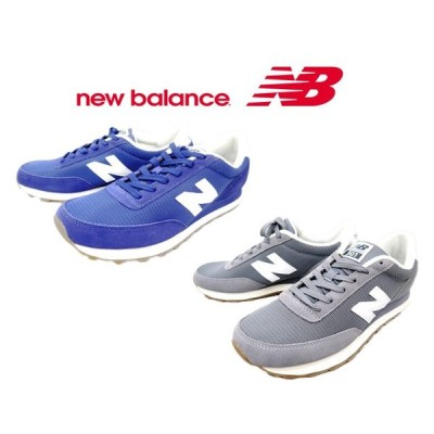 【送料無料】ニューバランス ML501   NEW BALANCE ML501