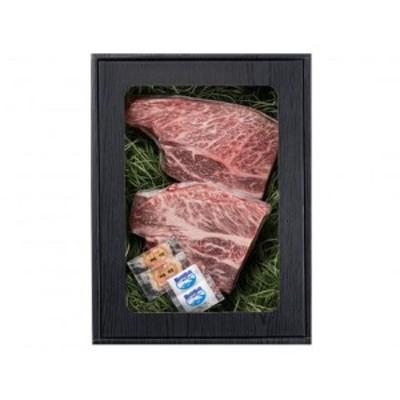 石井食品 発酵熟成肉黒毛和牛 肩ロース ステーキ用 200g×2枚(岩塩2種付き)