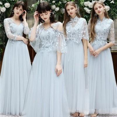ブライズメイド ドレス ロングドレス パーティードレス グレー 締め上げタイプ 袖あり 演奏会用ドレス ワンピース 大人 結婚式