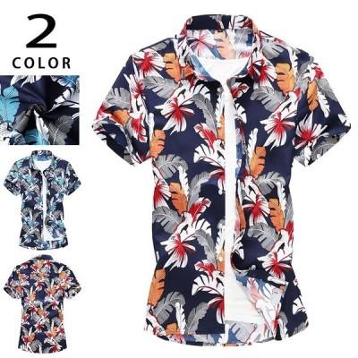 アロハシャツ メンズ シャツ カジュアルシャツ 開襟シャツ 半袖シャツ スリムシャツ トップス カジュアル 夏服 2020