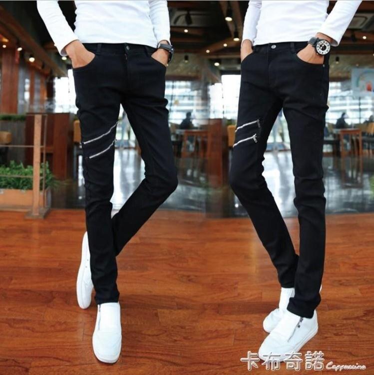 春季黑色緊身牛仔褲男士修身顯瘦小腳褲青少年潮流休閒直筒長褲子 卡布奇诺