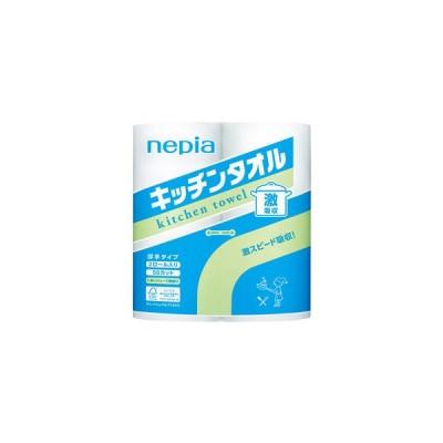 ネピア 激吸収キッチンタオル2ロール ご注文は240パック以上で24個の倍数でお願いします。