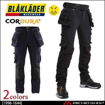 作業服 bigborn ビッグボーン BLAKLADER ブラックラダー ストレッチパンツ 1998-1644