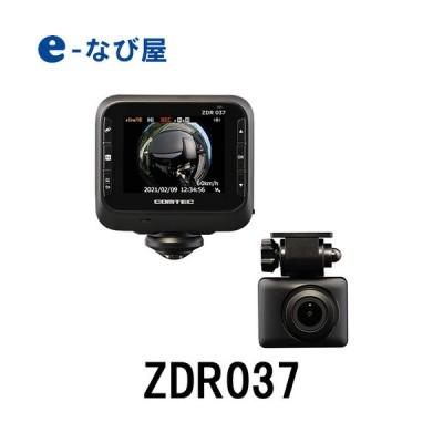 コムテック ドライブレコーダー ZDR037 360°前後2カメラ 日本製