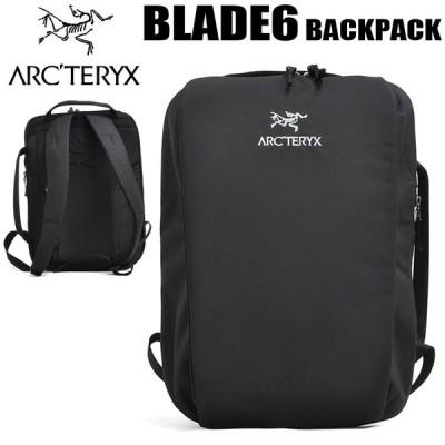 アークテリクス ブレード6 バックパック リュック メンズ レディース コンパクト スリム ビジネス PC スーツにも ブラック arc'teryx BLADE 6 BLACK 16180