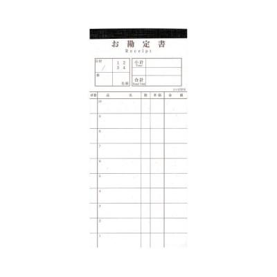 シンビ 会計伝票 伝票ー15 ミシン入り 複写(50組×10冊入) (PKIC601)