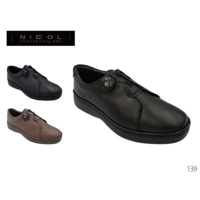 金谷製靴 カネカ 日本製 ダイヤル式 ソフト牛革 ウォーキングシューズ 139 4E メンズ 靴 正規品