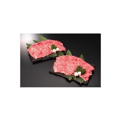 尾花沢市 ふるさと納税 尾花沢牛ロースすき焼き用550g×2