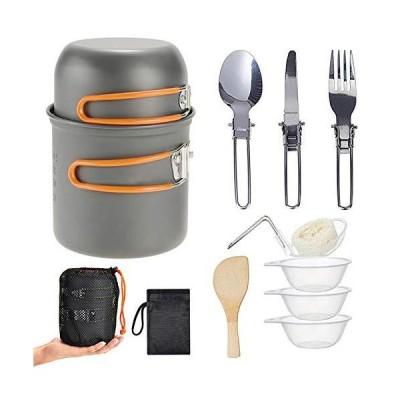 全国送料無料!BAIYAN Folding Outdoor Cookware Sets Camping Pot Combination Portable Tableware Wholesale Stackable Light Small Waterpr
