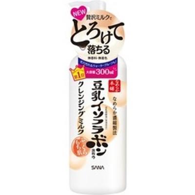 サナ なめらか本舗 クレンジングミルク (300ml)