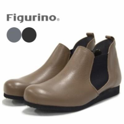 Figurino フィグリーノ サイドゴアブーツ S1410 日本製 本革 軽量 ショートブーツ ブーティ レザー 靴 レディース 歩きやすい 痛くない