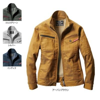 即日出荷一部あり 作業服 バートル 1801 ジャケット(ユニセックス) 3L 2020年秋冬新作