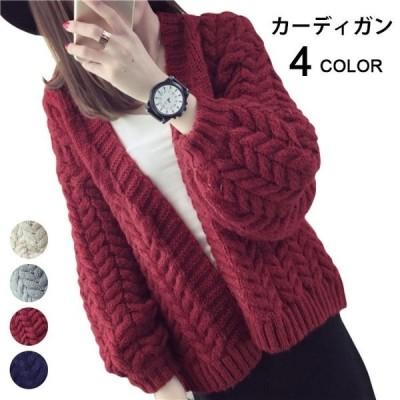 ニットカーディガンカーディガンレディース厚手ミニ丈ニットセーター羽織りボタンなしアウタートップスケーブル編み前開き