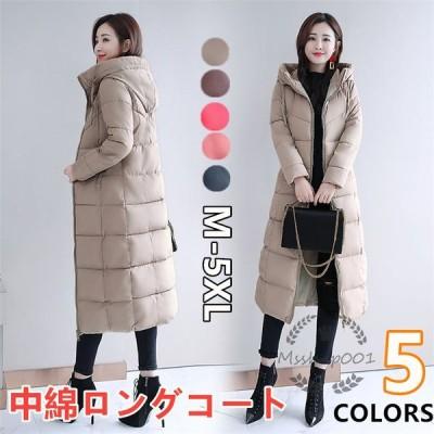 中綿ロングコート 韓国風 ファッション トレンド 冬物 厚手 アウター 上着 コート 無地 防風 防寒 保温 人気 洗濯可 フード付き 細身 エレガント