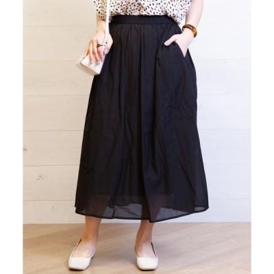スカート bid/ギャザーマキシスカート