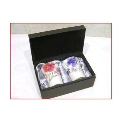 美濃焼ギフト 花水彩 ペアフリーカップ 0611-01 (2個セット 花柄 結婚祝い 記念品 母の日 父の日 敬老の日 赤 青 シュウメイ菊 クレマチス)