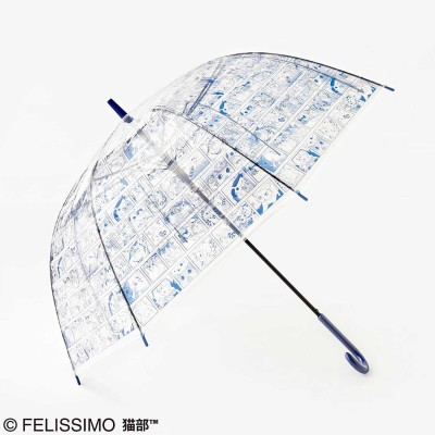 【大物配送】猫部ビニール傘(山野りんりん) フェリシモ FELISSIMO