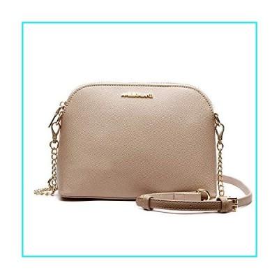 Crossbody Bag for Women,Lightweight Medium Dome Shoulder Purses Vegan Leather Satchel Handbags Functional Multi-Pockets (Beige)【並行輸入品】