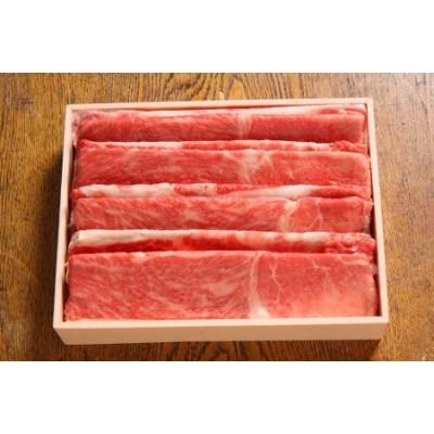 山形産 牛モモカタすき焼用 600g