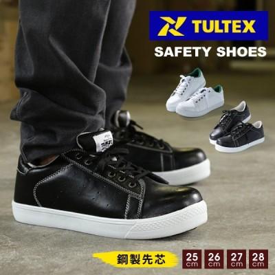 タルテックス 安全靴 おしゃれ セーフティシューズ TULTEX 男女兼用 セーフティーシューズ 鋼製先芯 スニーカー メンズ レディース 作業靴 軽作業