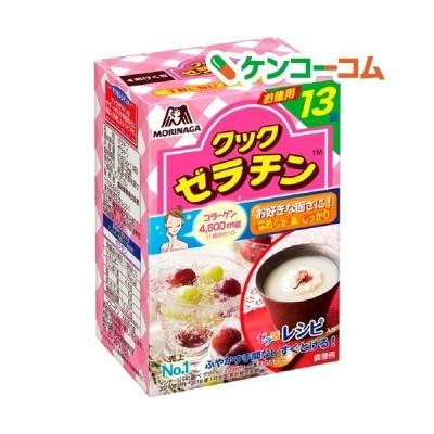 森永 クックゼラチン ( 5g*13袋入 )