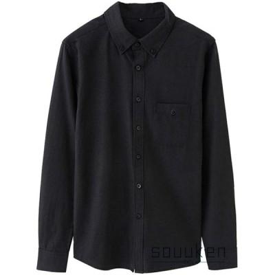 メンズシャツ 開襟シャツ カジュアルシャツ 男性用 長袖 春秋 薄手 大きいサイズ ストレッチ スリム 修身 通気性 軽量 柔らかい 通勤