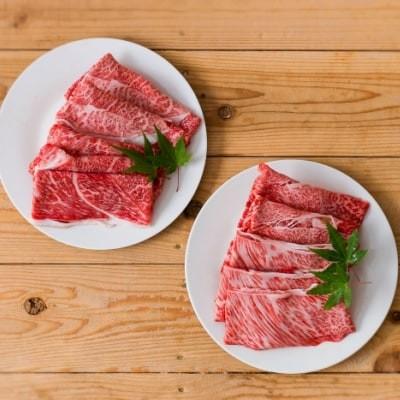 【鹿児島黒牛】5等級 すきやき用600g