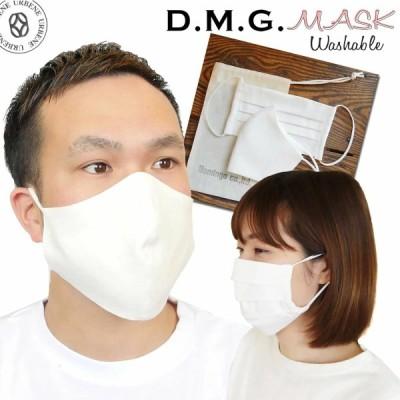 マスクケースの巾着袋付き / ドミンゴ マスク DMG プリーツタイプ&立体タイプ 2枚セット ウォッシャブルマスク 布 日本製 大きめ 洗えるマスク