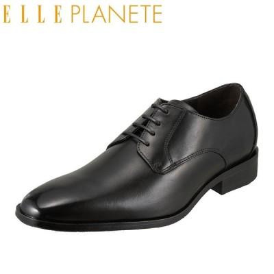エル プラネット ELLE PLANETE PT2021 メンズ | 外羽根 プレーントゥ 本革 | 仕事 ビジネス 通勤 | ブラック