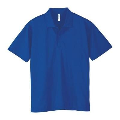 グリマー ドライポロシャツ 00302 ロイヤルブルー:S