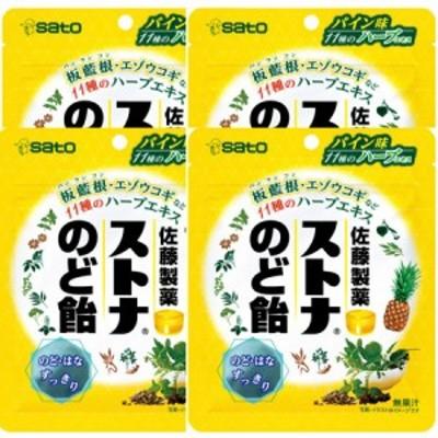 【メール便】ストナのど飴 パイン味 51g【4個セット】【お取り寄せ】(4987316082455-4)